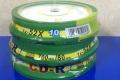 CD-R 10